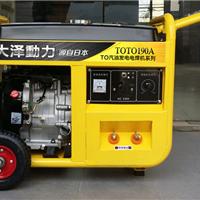 190A汽油发电电焊机,大泽销售工程师朱明