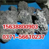 供应安徽火山岩厂家