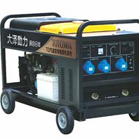 300A汽油发电电焊机,大泽销售工程师朱明