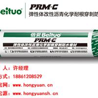 供应宏源倍妥PRM-F丙纶耐根穿刺防水卷材