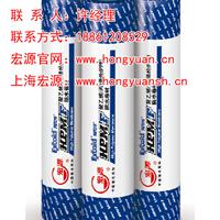 供应宏源爱创系列高分子聚乙烯丙纶防水卷材