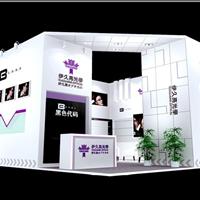 广州维意展览 2016展位设计搭建