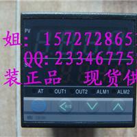 供应CD901温控表现货代理