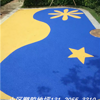 新昌幼儿园塑胶地坪施工厂家