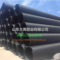 山东钢带增强管出售,山东大禹管业专业生产