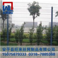 动物园围栏 住宅小区防护网 围栏网现货