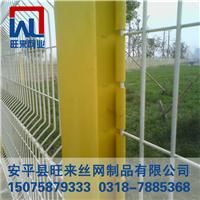 旺来三角折弯护栏网 框架防护网 双边护栏