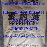 PP F401/扬子石化 苏州经销 长期优惠供应