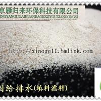 供应晋中石英砂、精制石英砂滤料