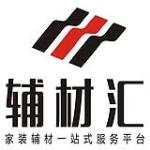 广州捷文建材有限公司