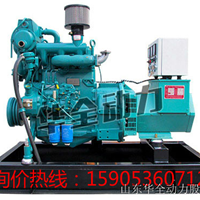24kw潍柴发电机/潍柴道依茨发电机组现货