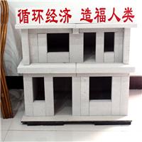 供应砂加气砌块B06A3.5 蒸压轻质砂加气砌块