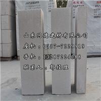 供应蒸压轻质砂加气混凝土砌块B04砂加气