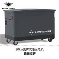 箱式10kw汽油发电机价格