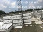 成都金沙新型建材厂