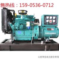 150kw玉柴柴油发电机组出现故障的前兆