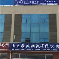 上上304不锈钢热轧钢管天津市场