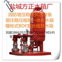 供应六盘水消防增压稳压装置价格  生产厂家