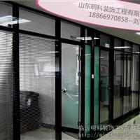 玻璃隔墙,玻璃隔断,高隔间型材,百叶隔断