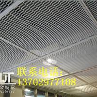供应银白色菱形孔铝网格