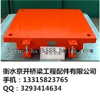 供应抗震球型钢支座 钢结构抗震支座