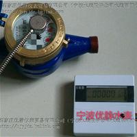 供应宁波水表总系列二次流量仪
