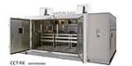 供应SUGA环境试验箱CCT-RX