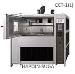 供应SUGA综合循环试验机CCT-1(L)
