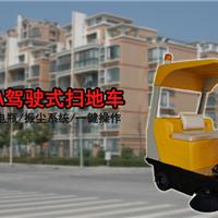 供应KN1360A小型扫地车,小型电动扫地车
