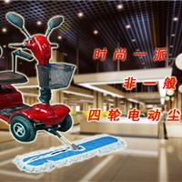 供应四轮电动尘推车,电动驾驶式尘推车