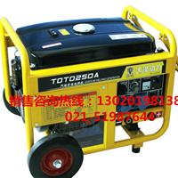 250A汽油发电电焊机优势