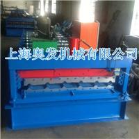 供应900彩钢瓦成型设备、900压型设备