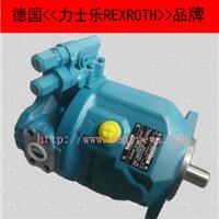 供应进口Rexroth高压柱塞液压泵A10VSO45FLR