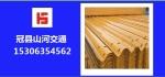 冠县山河交通工程有限公司