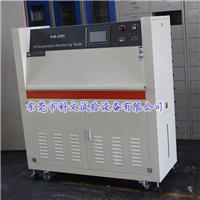 供应广州紫外线耐候试验箱