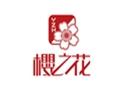 佛山高明区樱之花装饰建材有限公司