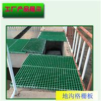 深圳玻璃钢格栅生产厂家