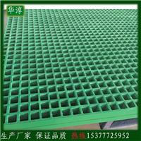 供应防腐玻璃钢格栅 污水处理玻璃钢格栅