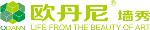 合肥雅特斯环保科技有限公司