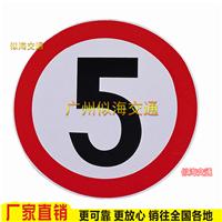 现货交通标志牌 施工牌 安全告示牌