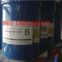 新疆冷冻油 麦克维尔B油 美国进口冷冻油
