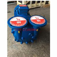 小型真空泵|2BV2070真空泵|深圳小型真空泵