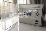 供应北京四方CSC-246备用电源自动投入装置