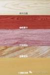 山西蒲津板业科技有限公司驻韩代表处成立