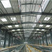 膨石屋面板钢结构屋架轻型板商标产品