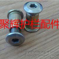 供应阳台护栏配件M6拉铆专用螺栓M6铆螺母