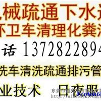 东莞市通亮清洁服务有限公司