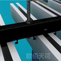 U型铝方通用途、U型铝方通特点