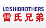 贵州雷氏兄弟贸易有限公司