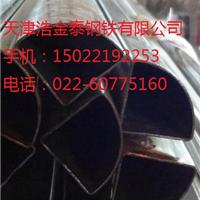 供应扇形管厂/扇形管生产厂家